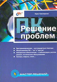 book Governance of the Extended Enterprise: Bridging