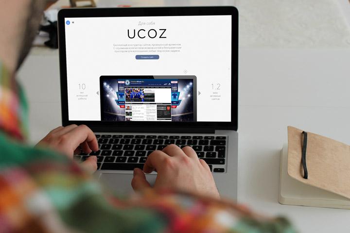 Сделать хороший сайт бесплатно установка цмс джумла на хостинг