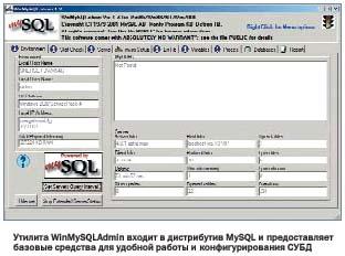 delphi как отправить sql запрос через интернет: