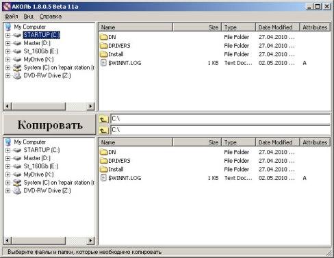 программа для чтения дисков на ноутбуке скачать бесплатно - фото 5