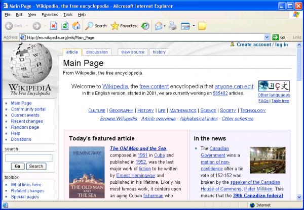 Internet explorer6 and