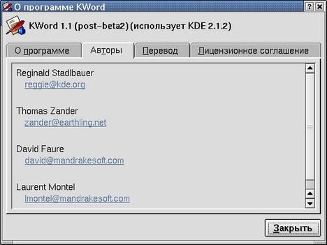 cit forum знакомство с linux