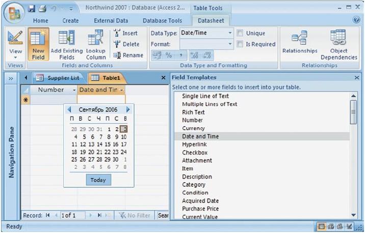 Выбор новых полей из списка в Office Access 2007